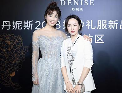 丹妮斯2018婚纱礼服新品发布揭幕 重回故地,寻找苏州文化