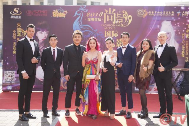 2018首届尚影国际电影美食节震撼开幕