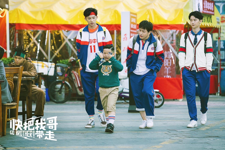 电影《快把我哥带走》官宣 张子枫彭昱畅上演塑料兄妹图片