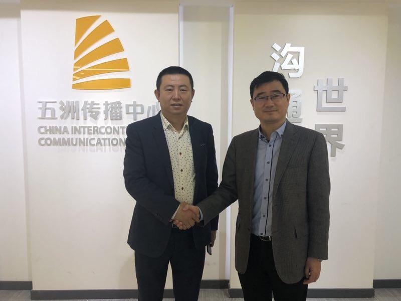 中国物媒平台与兆信信息技术股份有限公司股份强强联合