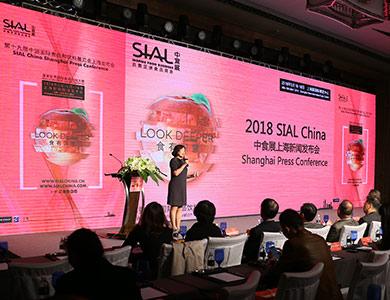 2018 SIAL China中食展启动在即 全球食品饮料行业风向触手可及