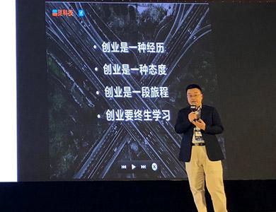 GMIC创业专场:罗江春以好兔视频二次创业成热议