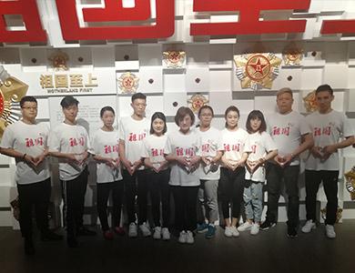 """""""527上海致敬7613""""爱国主义教育活动举行"""