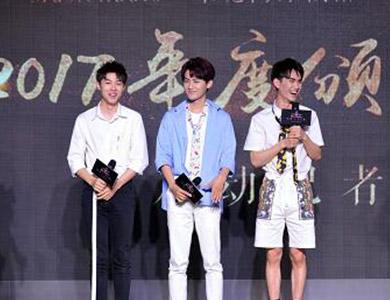 音乐之声中国TOP排行榜 2017年度颁奖系列活动启动记者会举行