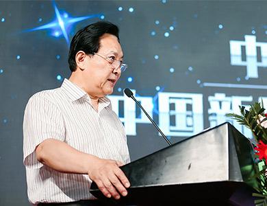 中国新生代演员选拔培养发展工程启动 德艺传承强国梦想