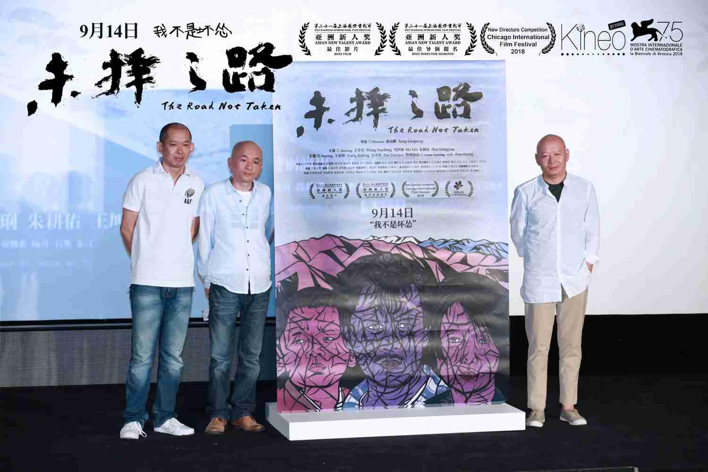 """《未择之路》首映获徐峥李亚鹏点赞 """"最佳国产公路片"""