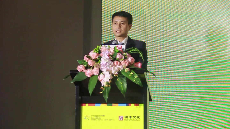 广州国际灯光节将落幕 雨打芭蕉开启中法灯光节对话