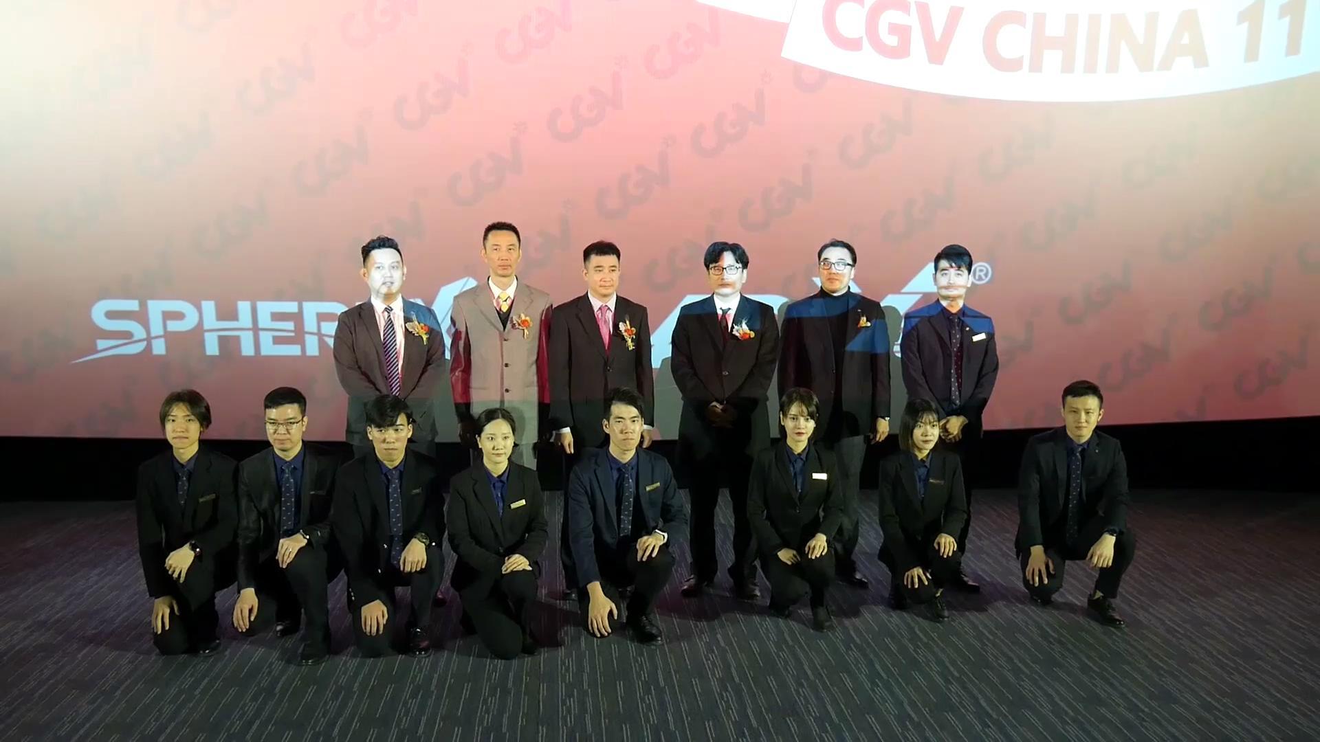 CGV影城广州添新店 影迷观影体验再升级