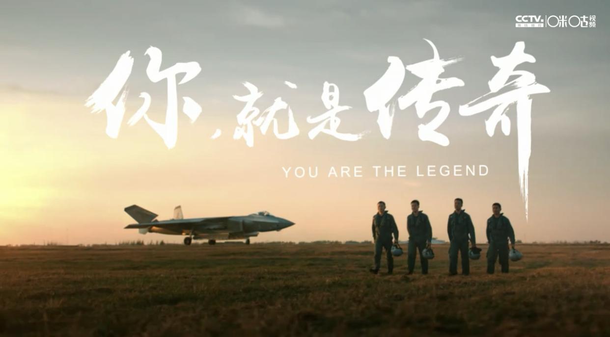 咪咕独家首发2019空军招飞宣传片,打造下一代沉浸体验