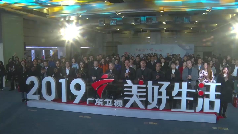 广东卫视汇聚优势资源 拉开改革振兴大幕