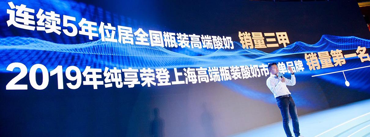 杨洋见证 全球首款SGS认证天然…
