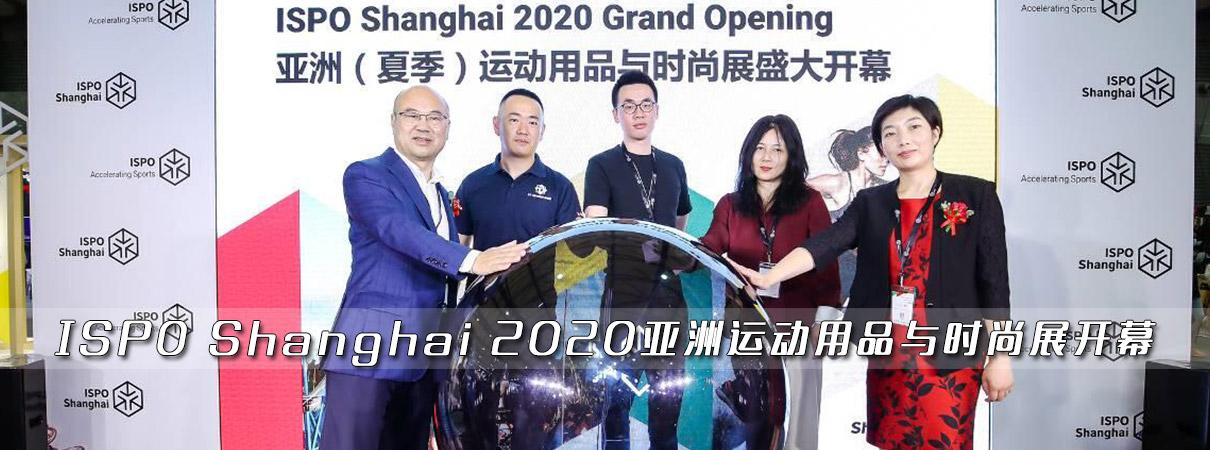 ISPO Shanghai 20…