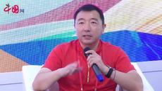 2020年中国国际服务贸易交易会在北京国家会议中心盛大举行