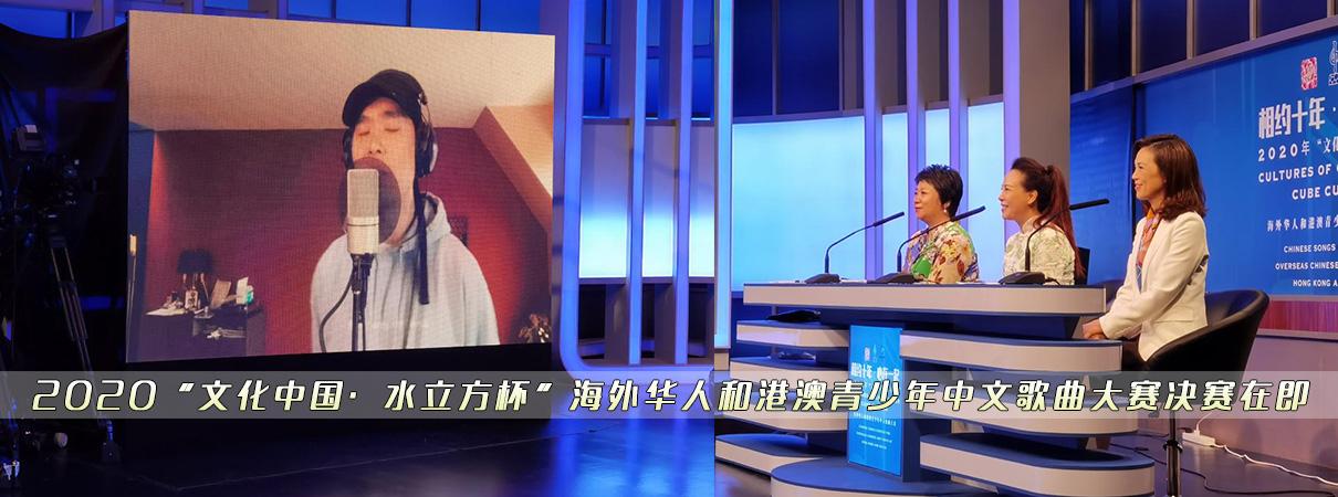 """2020""""文化中国•水立方杯"""" …"""