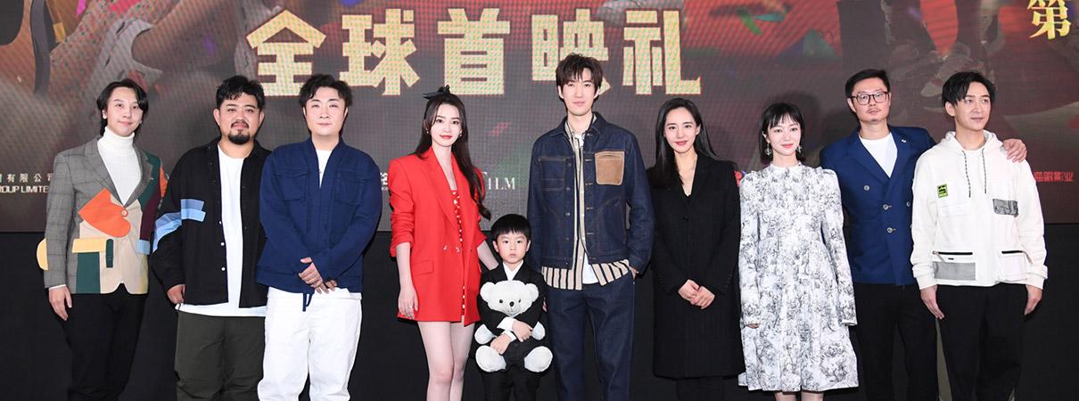 《温暖的抱抱》北京首映 常远李沁…