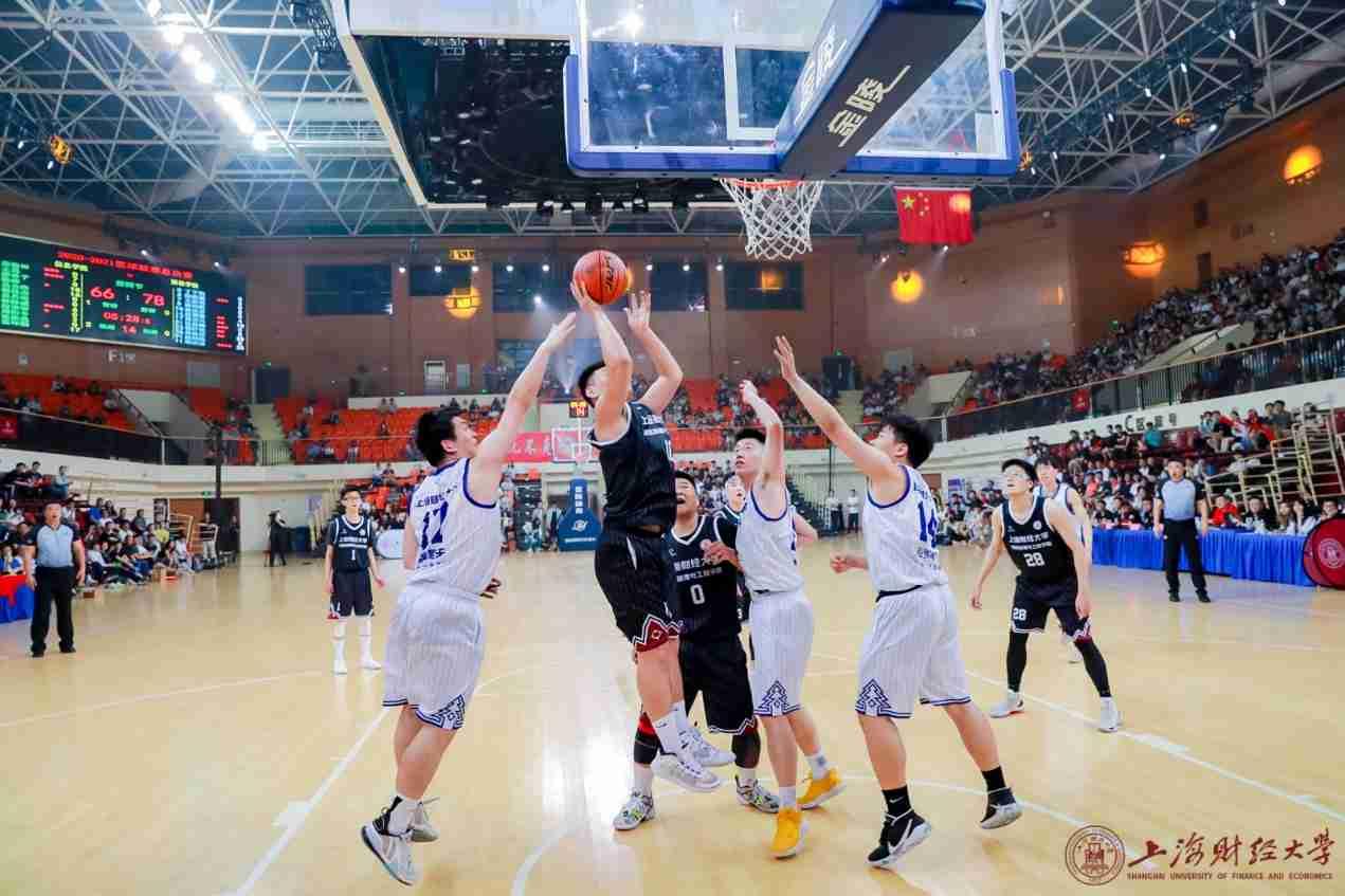 上海财经大学第十一届体育文化节开幕式圆满结束