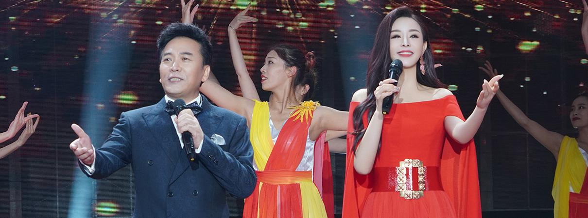 歌唱家谢名庆祝中国共产党成立10…