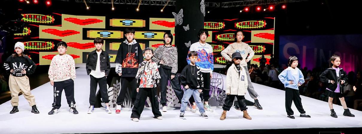 2021阳光少年模特风采秀在京圆…