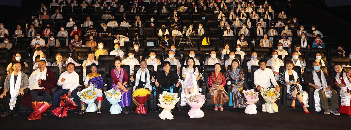 电影《布德之路》在京首映 观众好…
