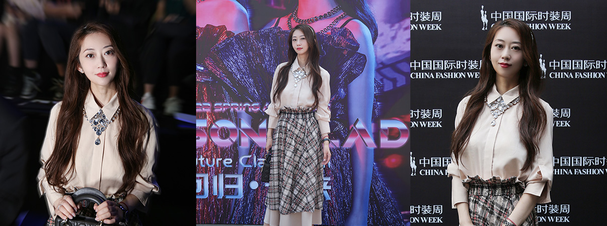 歌手刘芊螢优雅亮相中国国际时装周…