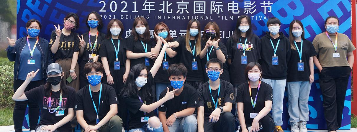 2021北京国际电影节虚拟现实单…
